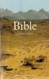 Un Chrétien doit-il être politiquement Sioniste? - Page 2 085a9110